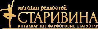 Магазин редкостей Старивина в Магнитогорске